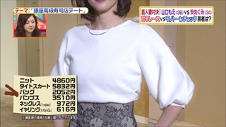 battle-fashion-20160223-011.jpg