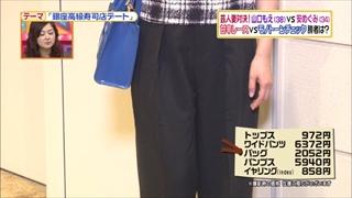 battle-fashion-20160223-018.jpg