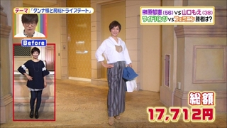 battle-fashion-20160301-015.jpg