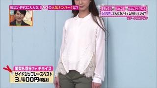 tokyo-osyare-20160225-002.jpg