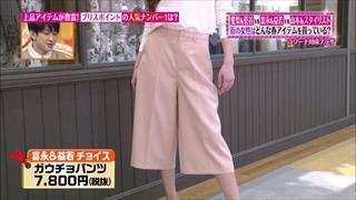 tokyo-osyare-20160225-010.jpg