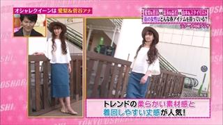 tokyo-osyare-20160225-012.jpg