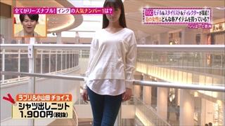 tokyo-osyare-20160317-003.jpg