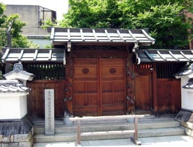 三井越後屋京都本店記念庭園
