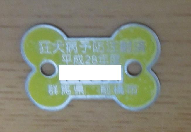 DSCN2368 - コピー
