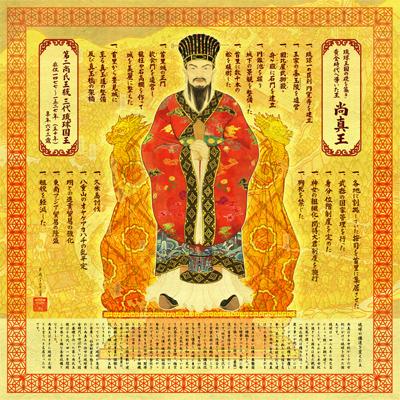 shoshinou_zentai.jpg