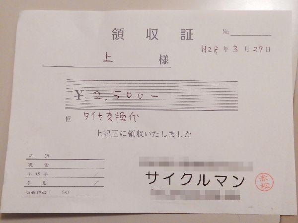 20160329 (1)