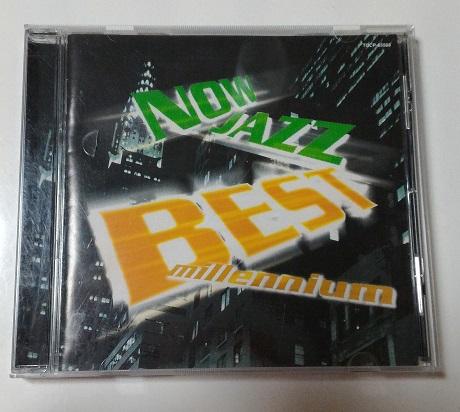 jazz best 1