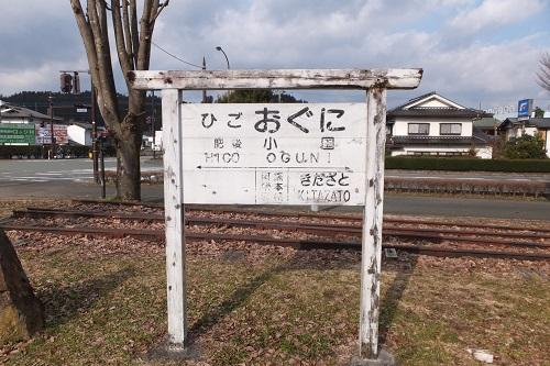 higooguni (10)