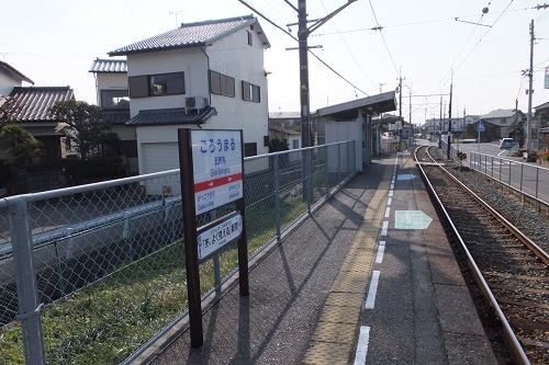 goroumaru (11)