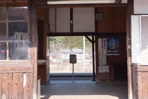 kyuuragi (6)