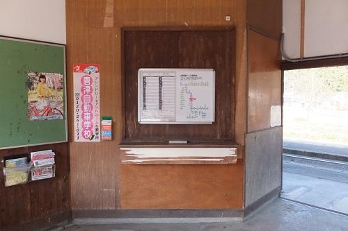 kyuuragi (7)