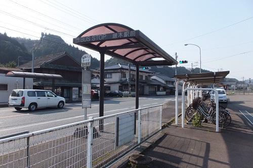 kyuuragi (1)