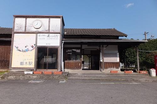 kyuuragi (4)