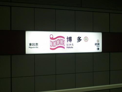 kyuusyuu (4)