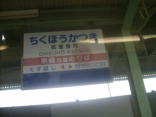 PIC_2011.jpg