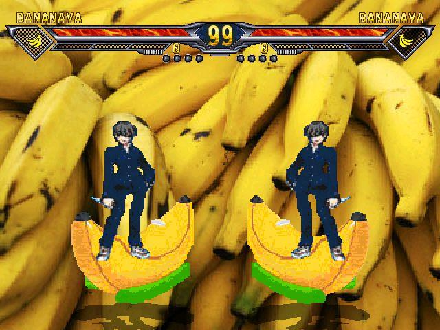 見本バナナステージ