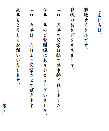 201512300001.png