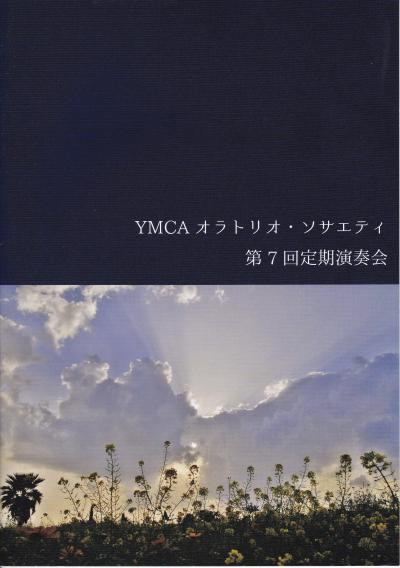 YMCAconvert.jpg