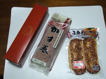 3/25 長崎土産 オランダケーキ、かす巻、お魚ステーキ