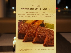 Dining h_1408-2-103
