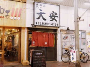 Daiyasu_1603-102.jpg