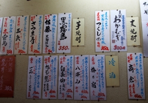 Daiyasu_1603-110.jpg