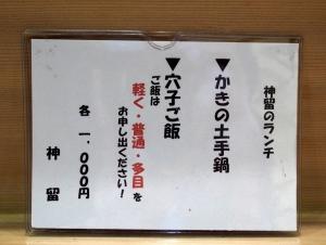 Kantome_1512-102.jpg