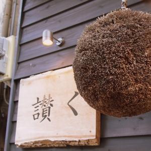 Sanku_1603-109.jpg