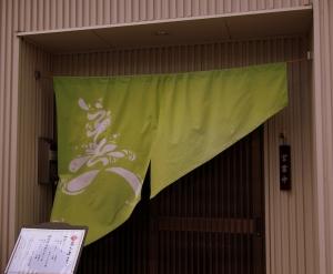 Tsumami_1603-325.jpg
