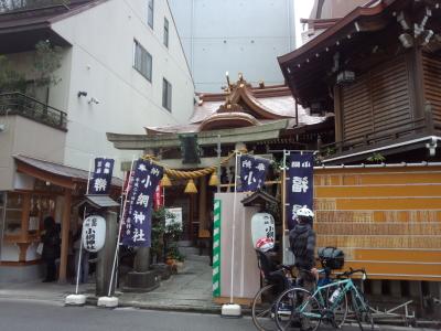 RinzTokyo クラブラン