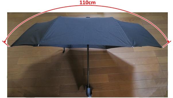 折り畳み傘広げて横