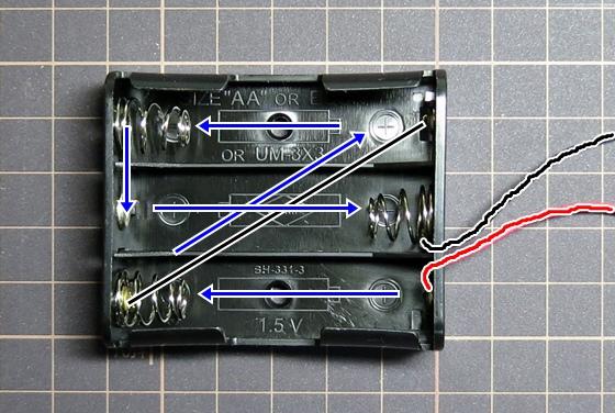 電池3本直列