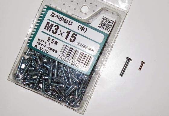 M2とM3