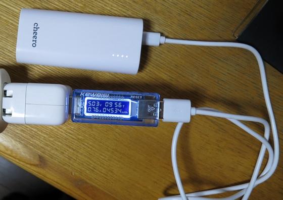充電器から長コード