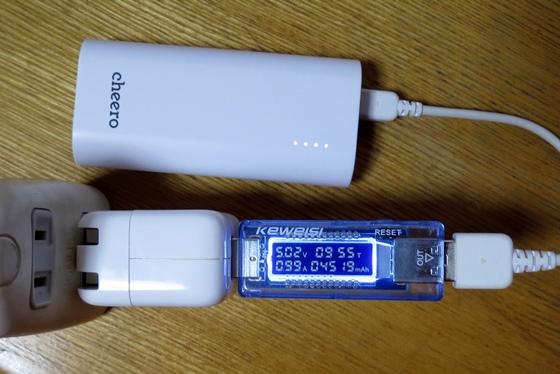 充電器か短コード