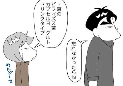 さんきん1
