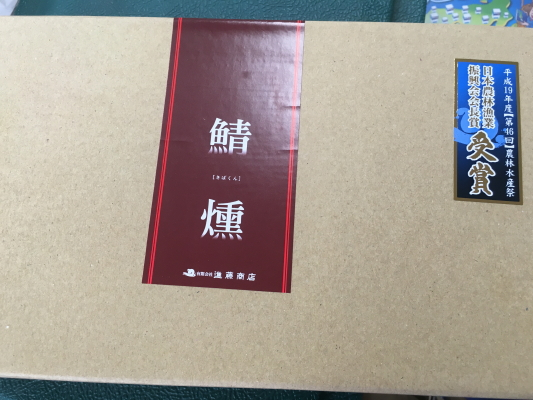 鯖薫IMG_0002