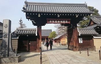 京都壬生寺