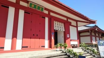 薬師寺(聚宝館)