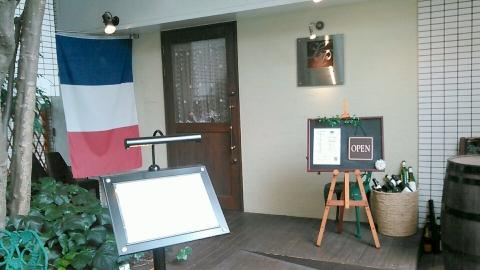ル・プレジール (3)