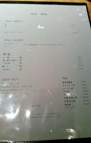 ミラマー 北浜店 (14)