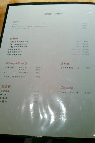 ミラマー 北浜店 (13)