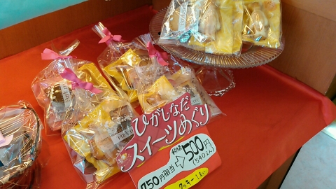 パルテール 神戸住吉店 (5)