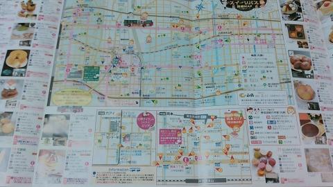 パルテール 神戸住吉店 パンフレット (6)