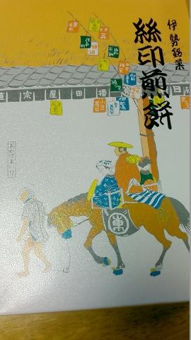 絲印煎餅 (1)