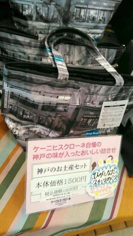 ケーニヒスクローネ本店 (15)