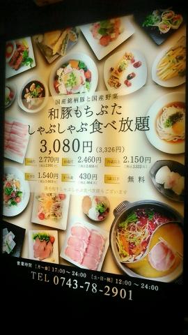 きんのぶた 北生駒上町店 (5)