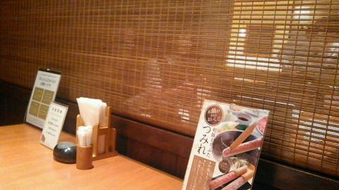 きんのぶた 北生駒上町店 (8)