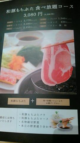きんのぶた 北生駒上町店 (24)